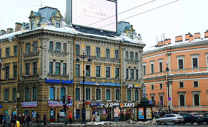 Новый офис в Санкт-Петербурге
