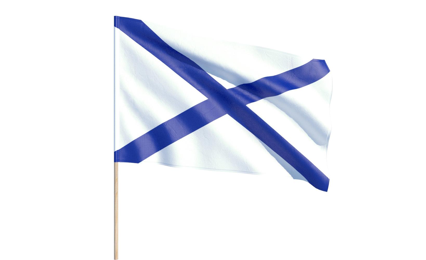 Флаги городов России | Заказать и купить флаг любого