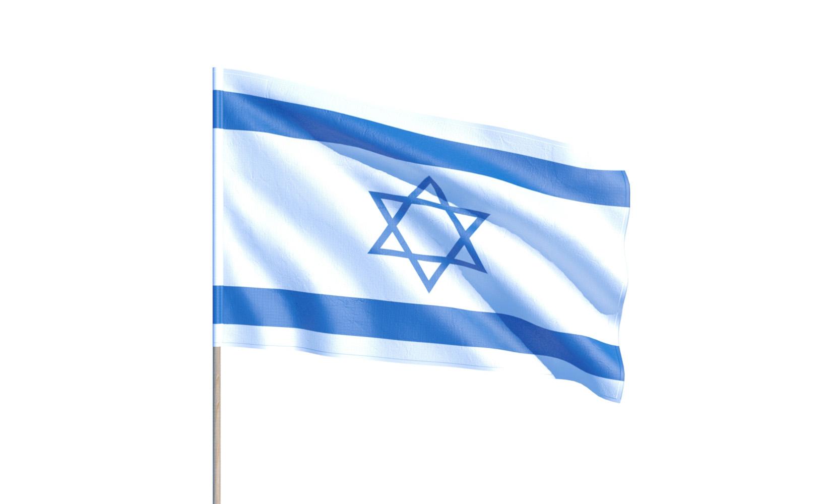 обои для рабочего стола флаг израиля № 389482 загрузить