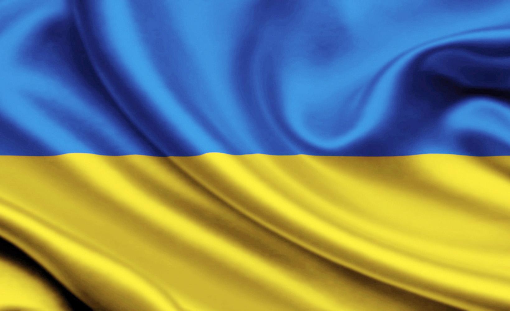 <b>Купить</b> флаг Украины от производителя — Изготовление флага ...