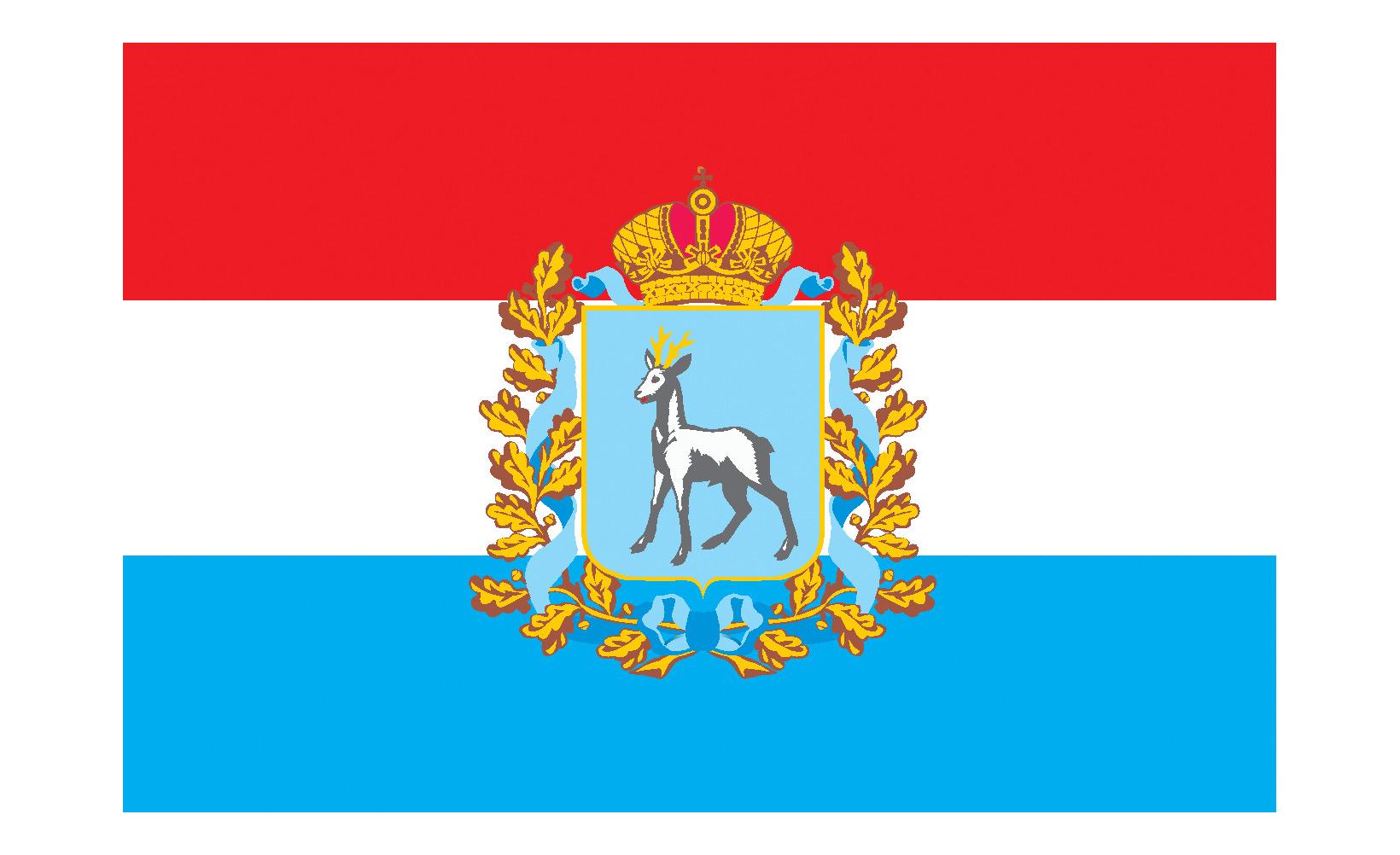 2-flag-samarskoy-oblasti-b.jpg